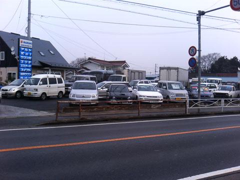 tenji.jpg